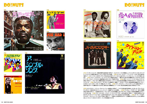 鈴木 雅尭 (Masanori Suzuki) - Record Hour [Premium Cuts Scrap Book] (New Book)