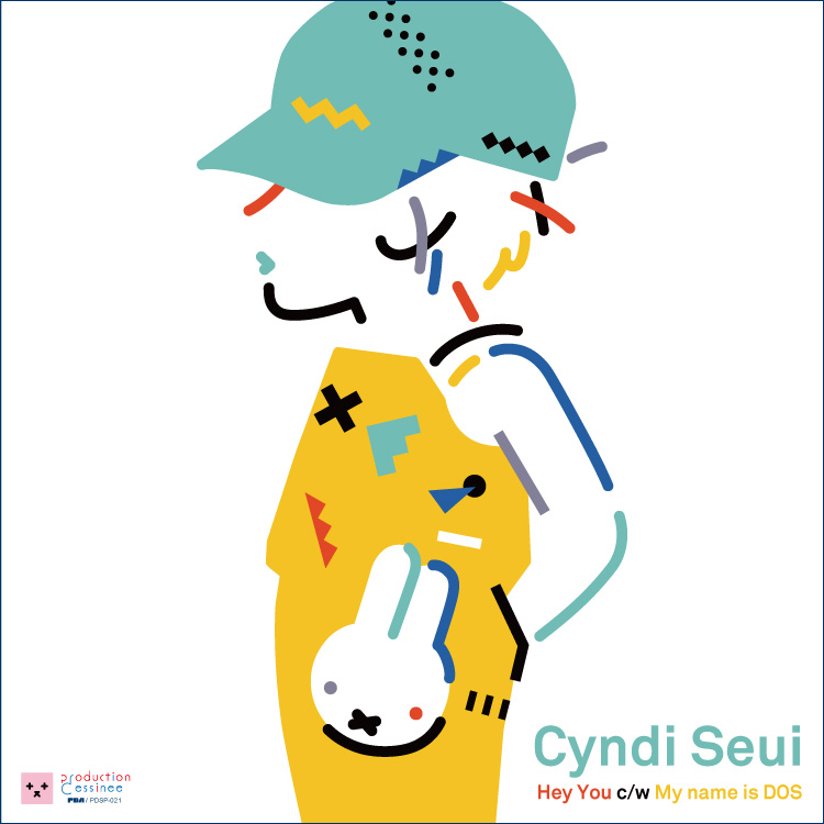 "Cyndi Seui (シンディ・スイ) - Hey You c/w My Name Is DOS (ヘイ・ユウ/ぼくのなまえはDOS) (New 7"")"