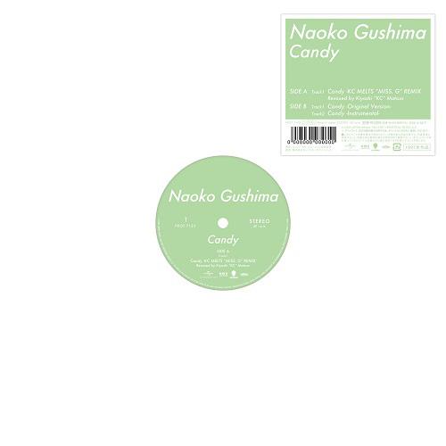 """具島 直子 (Naoko Gushima) - Candy (New 12"""")"""
