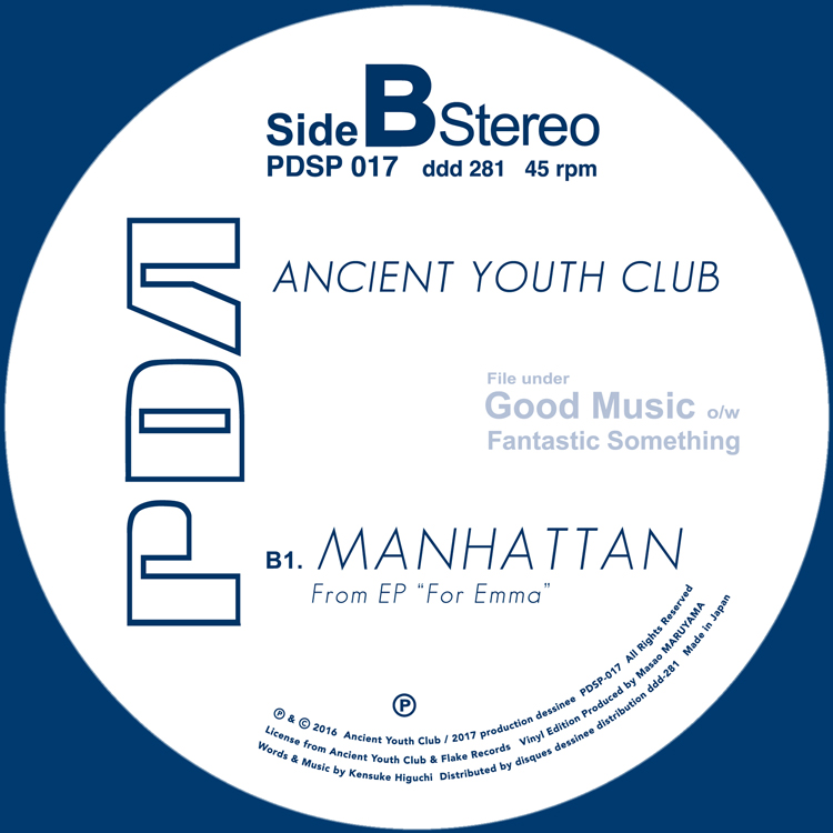 "Ancient Youth Club (エンシェント・ユース・クラブ) - Stay c/w Manhattan (ステイ / マンハッタン) (New 7"")"