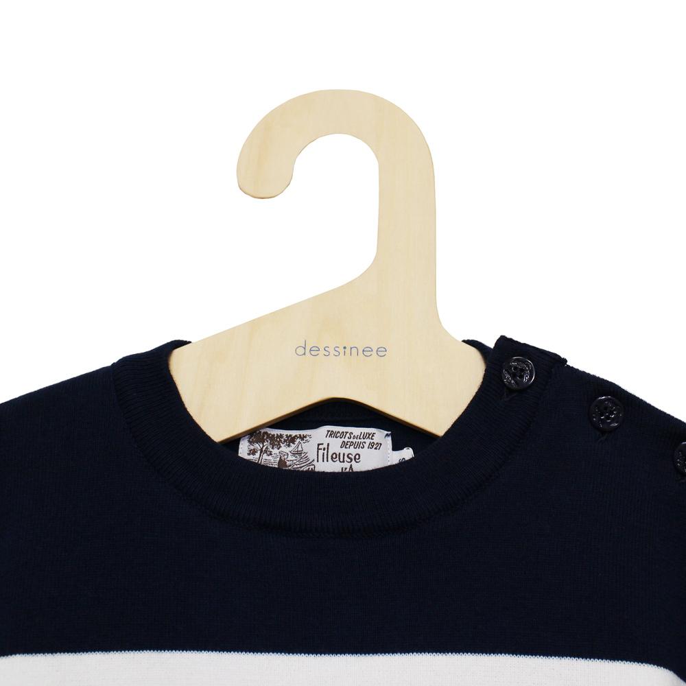 FILEUSE D'ARVOR (フィルーズ・ダルボー) - Equipage (クルーネック・バスクシャツ) (Marine/White)