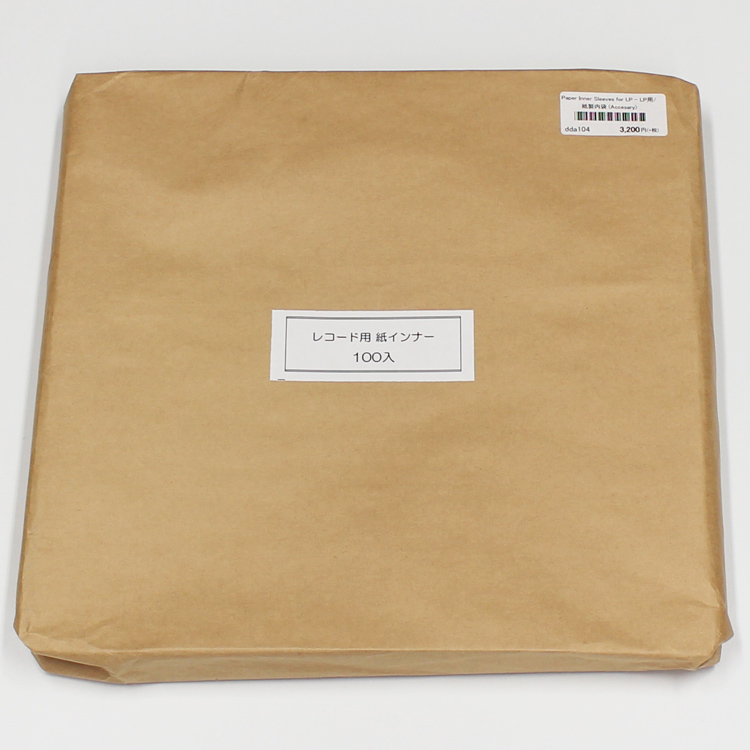 Paper Inner Sleeves for LP (50/100pcs) - LP用/紙製内袋 (50/100枚セット) (Accesary)