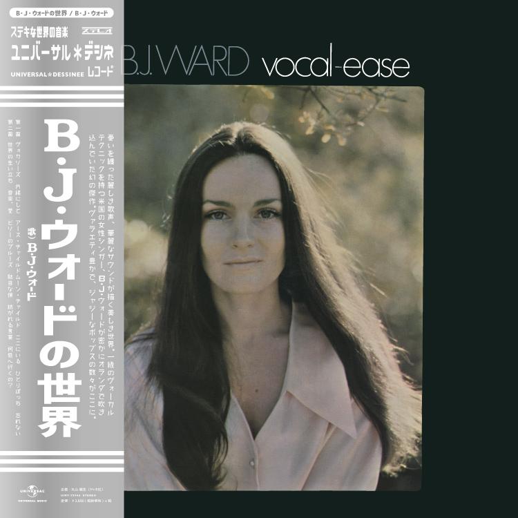 B.J. Ward (B.J. ウォード) - Vocal Ease (B.J. ウォードの世界) (New LP)