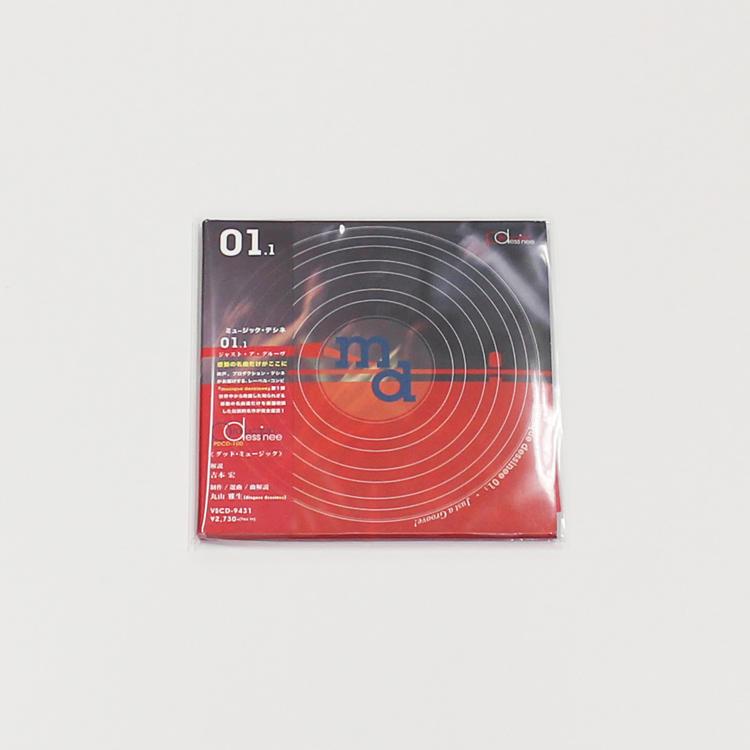 "production dessinee (プロダクション・デシネ) - PP Sleeve for Paper Sleeve CD ""M"" 100pcs (CD用外袋 ジャスト ""Mサイズ"" (紙ジャケ用)) (Accesary)"
