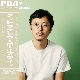 Kent Funayama (ケントフナヤマ) - Boy's Life (ボーイズ・ライフ) (New LP)