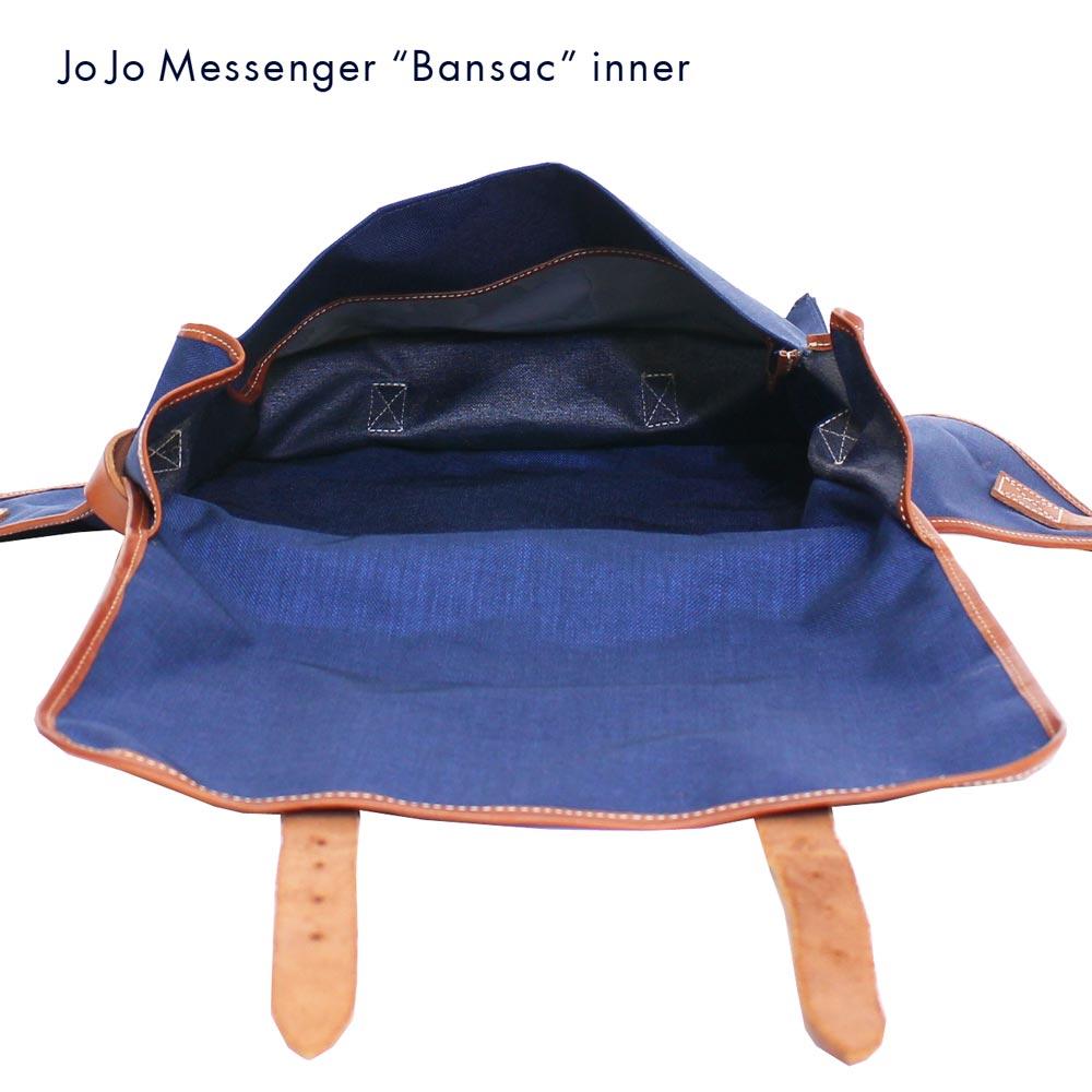 JOJO messenger (ジョジョ・メッセンジャー) - Bansac (ウエスト・バッグ) (Brown/Brown)