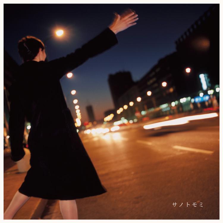 [予約受付中 9/30(木)受注締切-11/27(土)発売予定] サノトモミ (Tomomi Sano) - サイレントフライト (Silent Flight) (New LP)