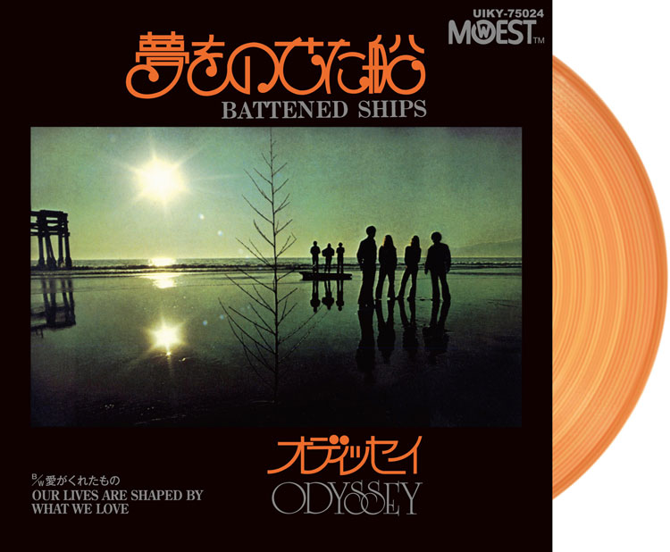 """Odyssey (オデッセイ) - Battened Ships / Our Lives Are Shaped By What We Love (夢をのせた船 / 愛がくれたもの) (New 7"""")"""