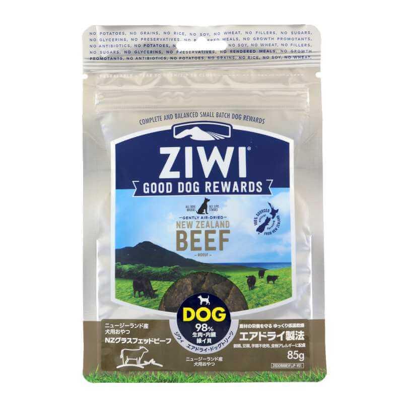 ZIWI エアドライ・ドッグトリーツ (NZグラスフェッドビーフ)