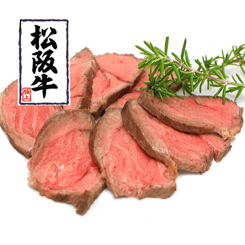 松阪牛ローストビーフ(OP松ロースト)★冷凍便