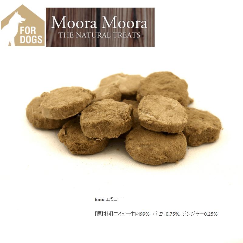Moora Mooraエミュー (犬)