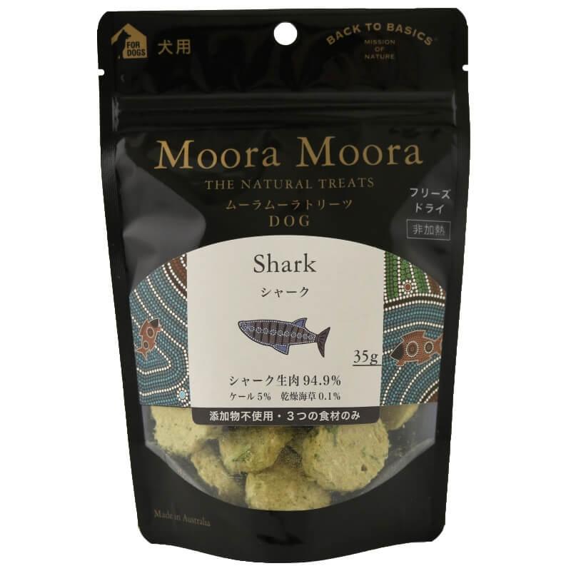 Moora Mooraシャーク (犬)