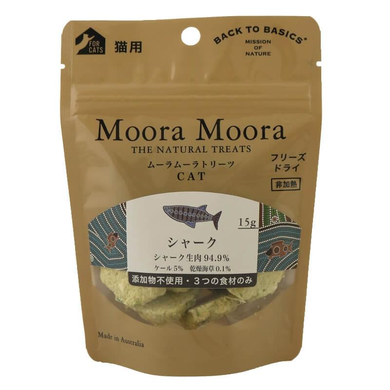 Moora Mooraシャーク (猫)