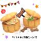 パンプキンカップケーキ★冷凍便