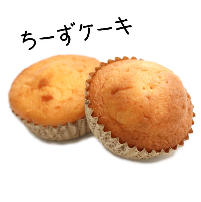ちーずケーキ