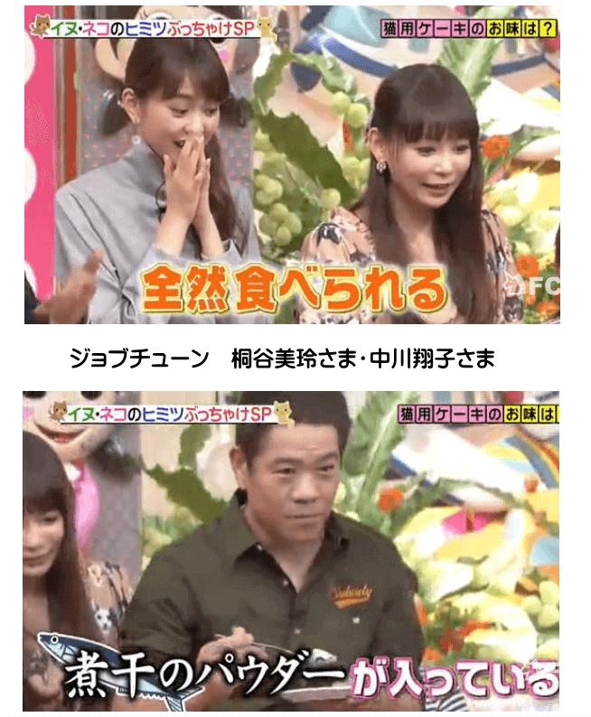 猫用・王様の松阪牛デコレーション4号(ネ・松デコ4)★冷凍便
