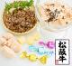 松阪牛&キャビア・豪華猫用ディナー(ネ・ディナー)★冷凍便
