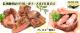 信州鹿肉のグリル〜オリーブオイル仕立て〜(OPグリル)★冷凍便