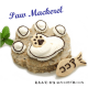 Paw Mackerel ★冷凍便