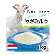 オトナのヤギミルク1kg(オトナ1kg)