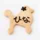 OPドッグ・クッキー(その他犬種はメッセージ欄にご記入ください)