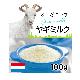 ヤギミルク100g(ヤギ100)