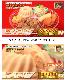 OPサーモンのカクテルムース★冷凍便