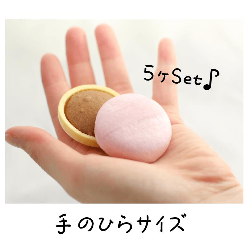 も na カロン♪★冷凍便