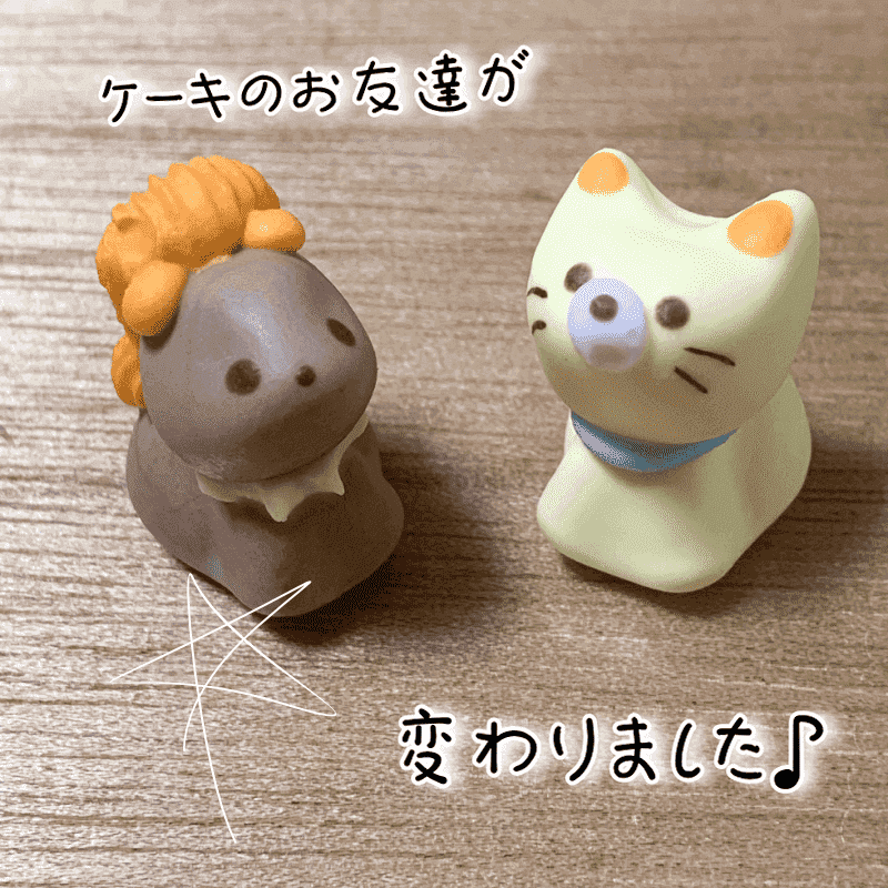 Kitty's Toy Box☆4号★冷凍便