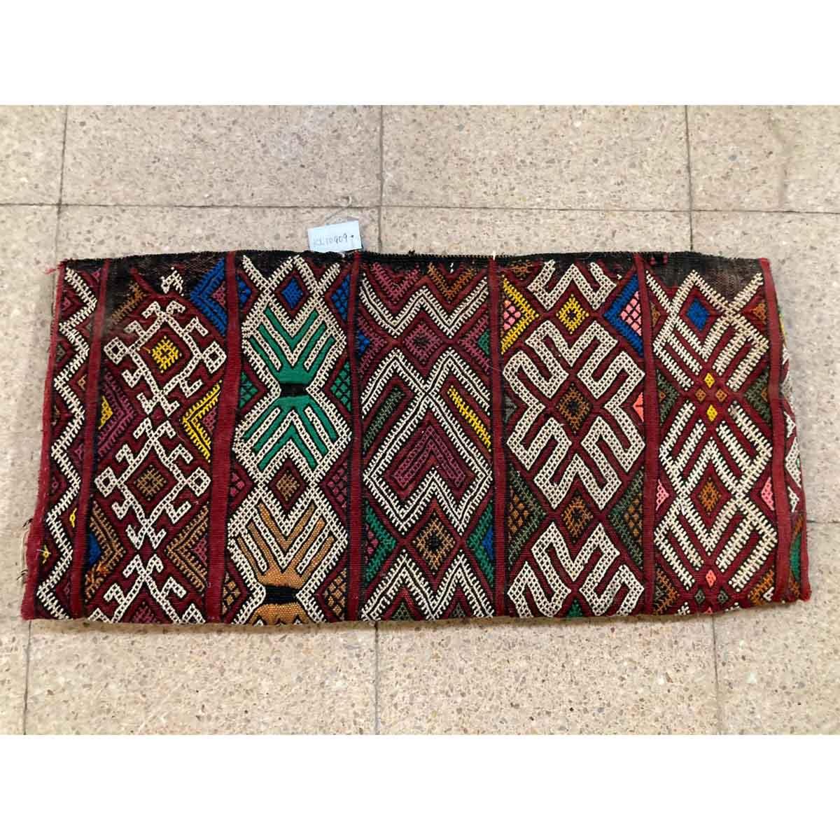 <<取り寄せ>>モロッコ・リサイクル・ラグクッションカバー//KL10909 // ディアモロッコ
