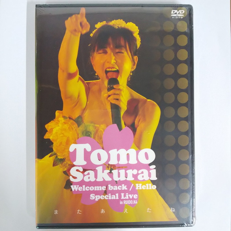[DVD]櫻井智 おかえり・ただいま Special Live