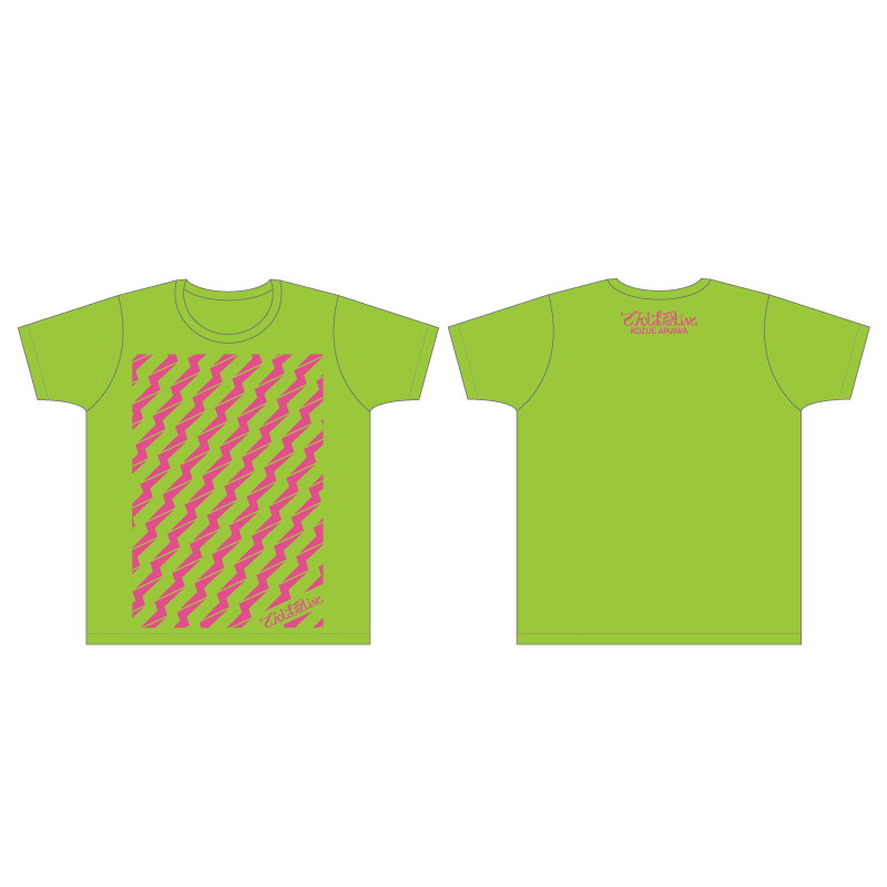 ビリビリTシャツ (ライトグリーン)