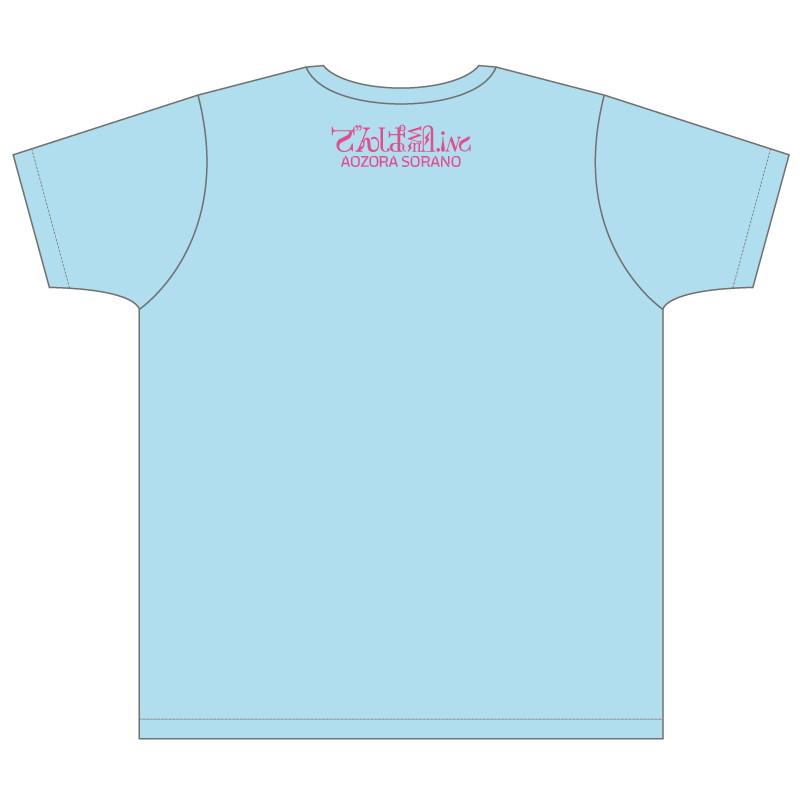 ビリビリTシャツ (スカイブルー)