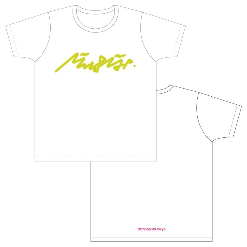 「Dear☆Stageへようこそ2021」イベントTシャツ