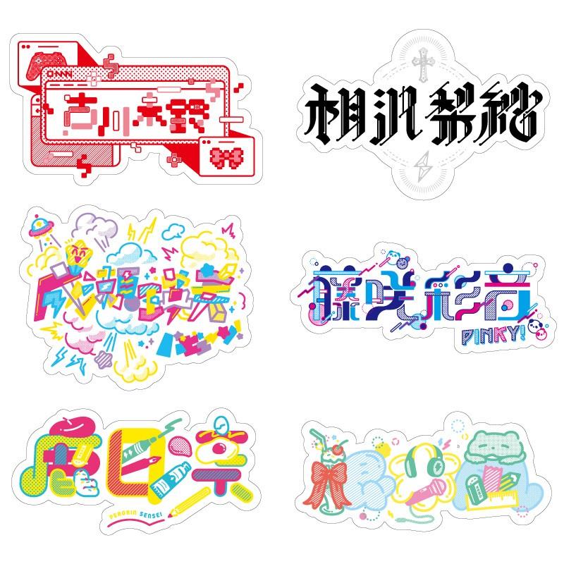【でんぱ組.inc】ステッカー