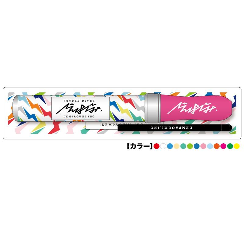 「Dear☆Stageへようこそ2021」でんぱ組.incオリジナルペンライト2021