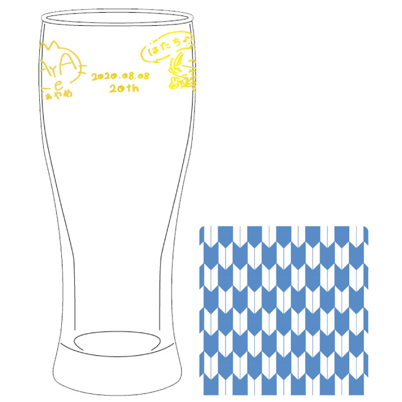 【岡田彩夢生誕2020】グラス&コースターセット