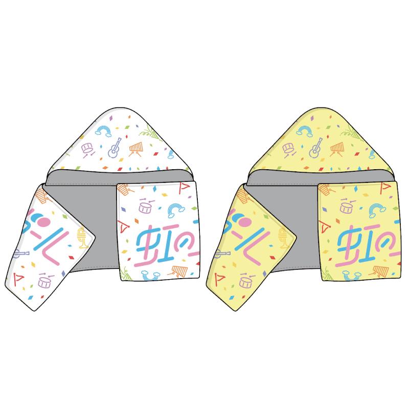 【虹コン7月グッズ】フード付きタオル