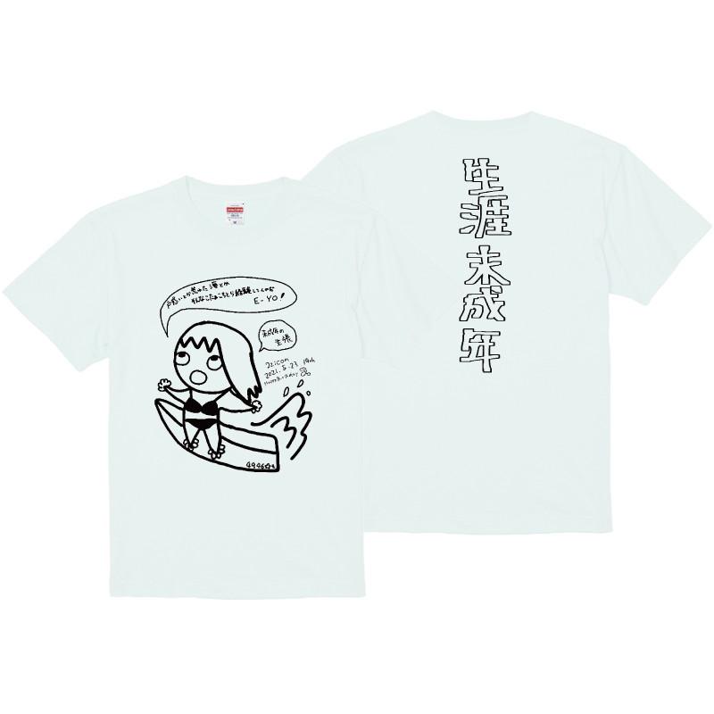 【大和明桜生誕2021】Tシャツ