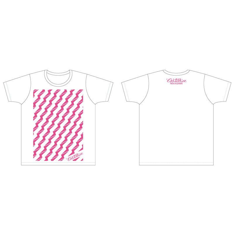 ビリビリTシャツ(ホワイト)