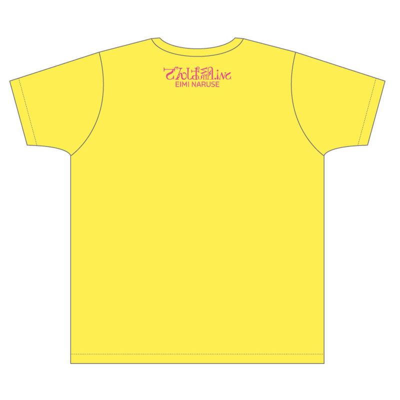 ビリビリTシャツ(イエロー)