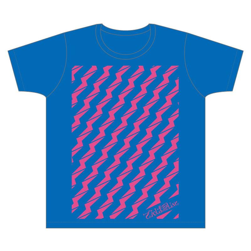 ビリビリTシャツ(ブルー)