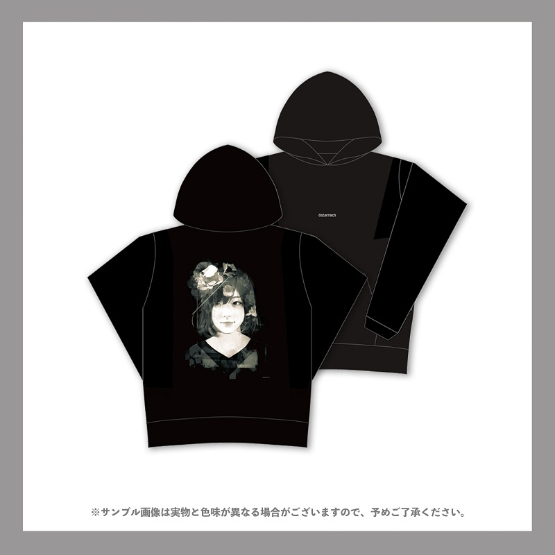 osterreich/Illustrated by Sui Ishida Hoodie