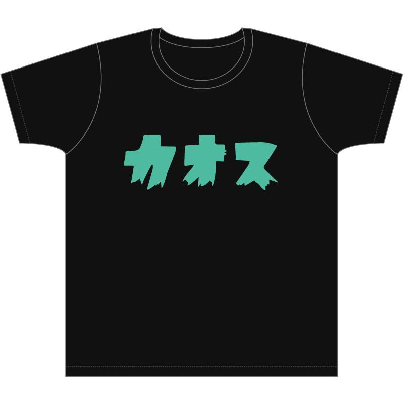 カオスフェス2018 Tシャツ