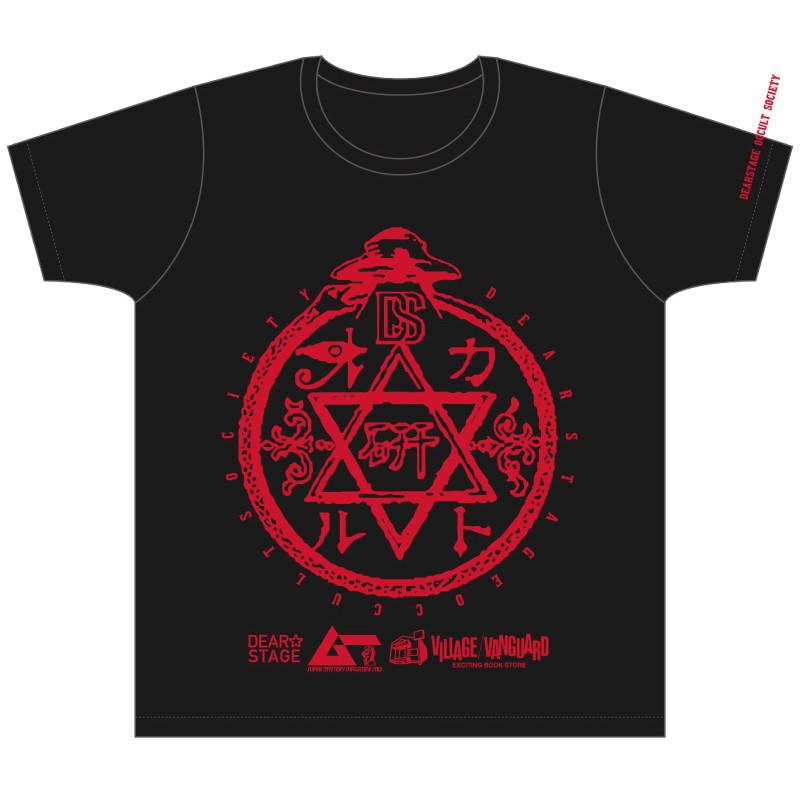 【オカルト研究部】オカ研Tシャツ