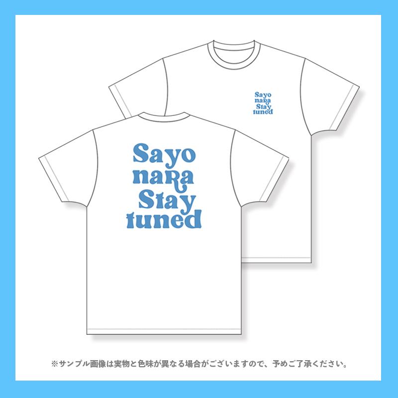 さよならステイチューン/2021ロゴTシャツ