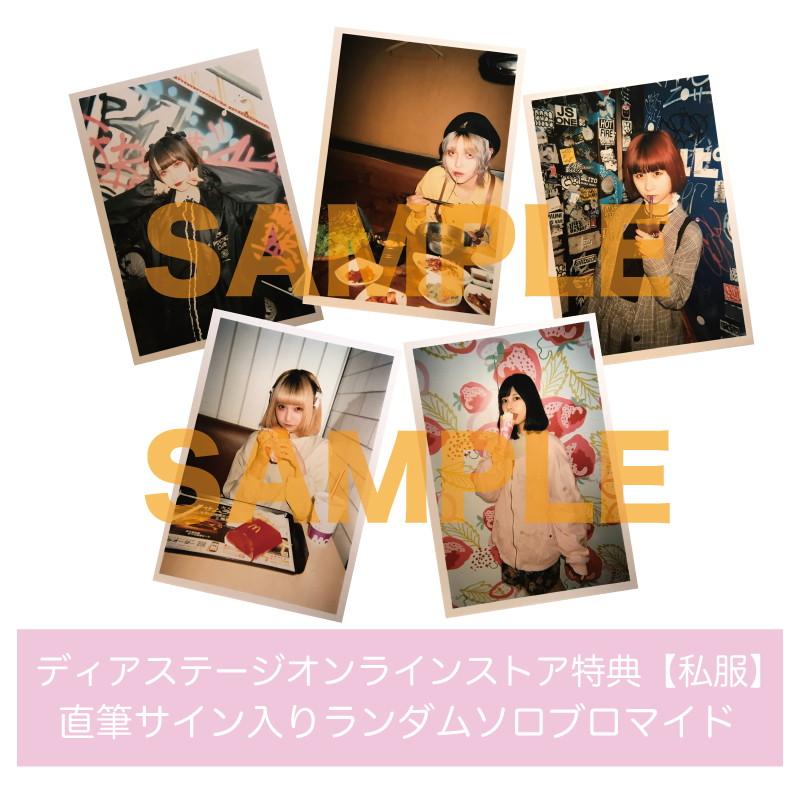 【meme tokyo.】「メランコリックサーカス」 「レトロフューチャー」 2枚セット