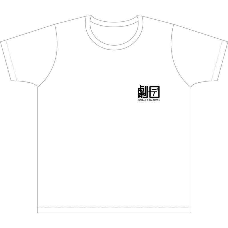 【劇団DS】Tシャツ