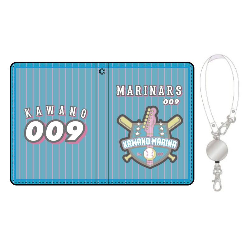 【河野万里奈】MARINARSパスケース