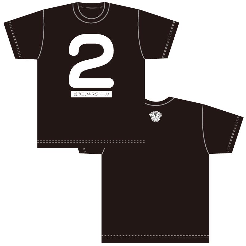 【虹コン9月グッズ】2Tシャツ ブラックver.